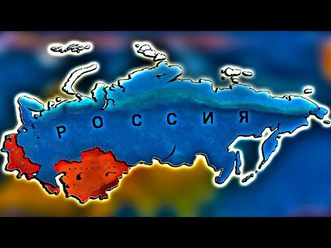 Россия против стран бывшего Советского Союза I Russia vs ex USSR) Age of Civilization 2 Timelapse