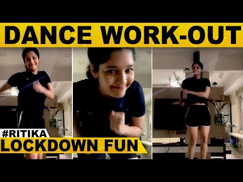 VIRAL VIDEO: Lockdown-ல் Dance WorkOut செய்யும் Ritika Singh..! | Trending Now | Latest Viral Videos