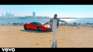 DJ BLISS x AYO BEATZ - ITS YOUR BIRTHDAY (OFFICIAL MUSIC VIDEO)