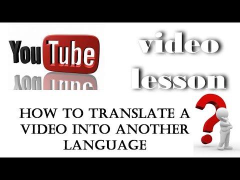 Как перевести use
