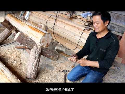 Traditional Carpentry in Southern China-03 Tools 第三篇 工具
