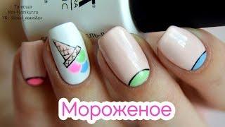 видео Дизайн ногтей