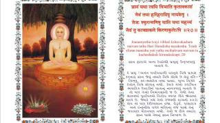 Shri Bhaktamar Stotra Audio Vedio Media for Perfect Learning Full Vedio