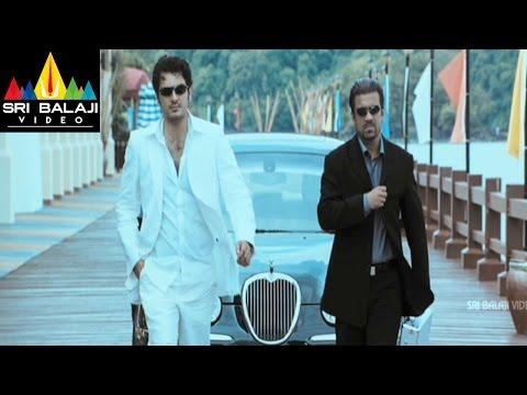 Ajith Billa Telugu Movie Part 7/11 | Ajith Kumar, Nayanthara, Namitha | Sri Balaji Video