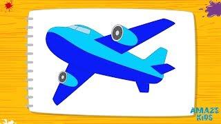 Как нарисовать мультяшный самолет. Учимся рисовать. Рисунки для детей Уроки рисования для начинающих