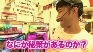 テレビ埼玉 3ch 毎週土曜 24:00~放送 MONDOTV 毎週日曜 22:00~放送 ...