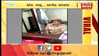 Video Viral Video of Police Woman doing Mimicry of different Cartoons is trending nowadays | Vtv News download MP3, 3GP, MP4, WEBM, AVI, FLV November 2018