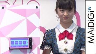 人気アイドルグループ「AKB48」のチーム8のメンバー6人による「クルマサークル」が1月28日、東京都内で行われた自動車メーカー「トヨタ」とチーム8との初のコラボとなる ...