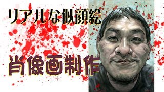 ピエール瀧さんを、映画凶悪のイメージで描いてみました! 微笑んでいま...