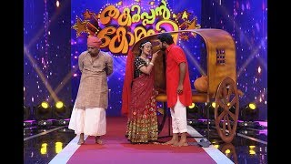 Thakarppan Comedy | Kaarthumbi and Manikyan in Comedy floor | Mazhavil Manorama