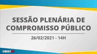 26/02/2021 - 14h00 - Plenária de Compromisso