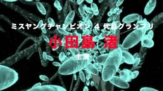 パラノーマル寄生蟲