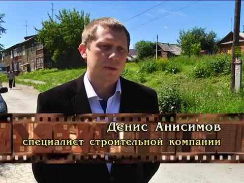 Жилой комплекс «Клубный» Дегтярск, СО от ЖСК «Народный»