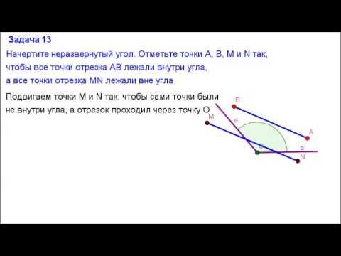 Задача 8. Геометрия 7 класс. Атанасяниз YouTube · Длительность: 3 мин16 с