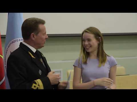 Вручение дипломов в Институте водного транспорта  ГУМРФ им. адмирала С.О. Макарова