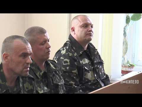 На суде в Чугуеве обе стороны заявили о давлении военной прокуратуры