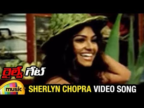 Sherlyn Chopra Song  | Railway Gate Telugu...