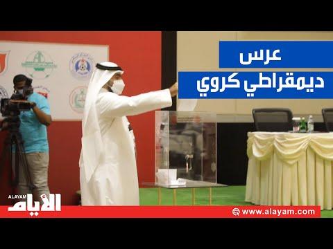 انتخابات اتحاد كرة القدم.. عرس ديمقراطي كروي