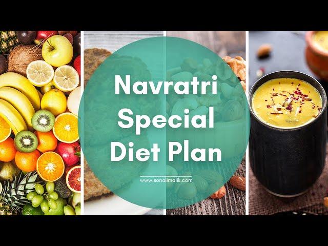 Navratri Special Diet Plan | Navratri 2021 |Sonali Malik