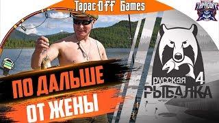 Русская Рыбалка 4 # Рыбалка с ТарасOFF GAMES # Что дороже? # Стрим