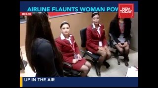 India Today : Meet SpiceJet's all-women flight crew.