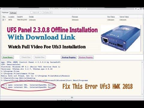 UFS3 Panel 2 3 0 8 installation 2018 | Fixx Error Can't open