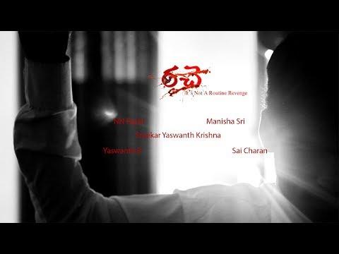 Rache|| NN Rajini'Revenge||Verto Motion Pictures||Charan Namburu