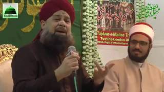 Owais Raza Qadri Beautiful Naats Naat 2016 New Naats HD
