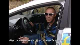 """""""Авто Элита"""" от 29.09.2012"""