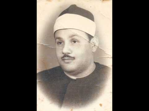 Mahmoud Ali Al Banna (The Inevitable), الشيخ محمود على البنا, الواقعة