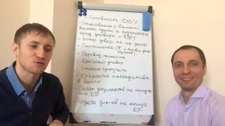 видео Покупка квартиры в новостройке: пошаговая инструкция 2016