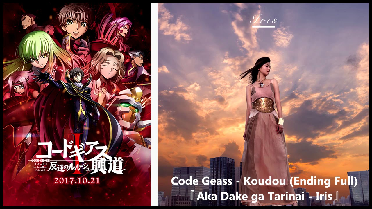 Code geass season 1 torrent