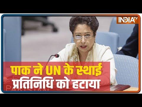 Pakistan's Gaffe Queen Maleeha Lodhi Replaced, New UN Representative Comes In
