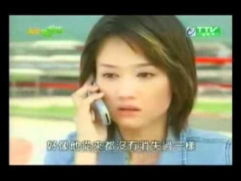 Nhạc Phim Hoàng Tử Ếch 13 ( Trích VCD 2005)