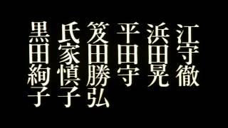 悦楽 本編はこちら→https://www.youtube.com/watch?v=5V0cXz32kWM 匠子...