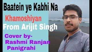 Baatein Ye Kabhi Na   Khamoshiyan  Song Cover By Rashmi Ranjan Panigrahi