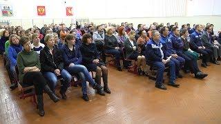 Встреча мэра с работниками «Северстали»