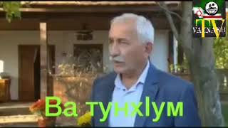 Рамзан Кадыров и Даут Яндиев. Ва тунхум. Прикол