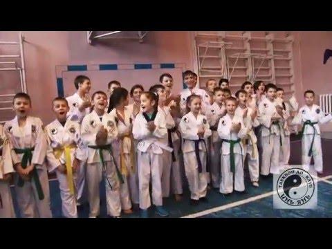 Видео промо ролик Инь-Янь