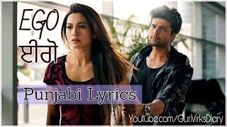 New Punjabi Shayari | EGO | Lyrical Video | Guri Virk