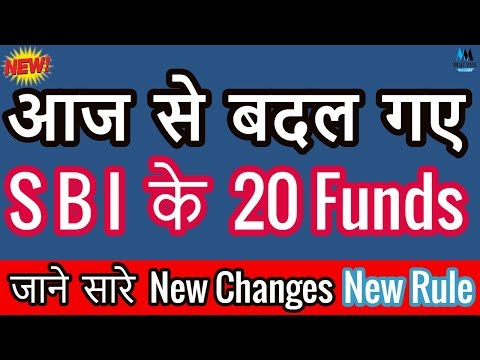 SBI Mutual Fund Changes Some Mutual Funds | New Changes in Mutual Funds