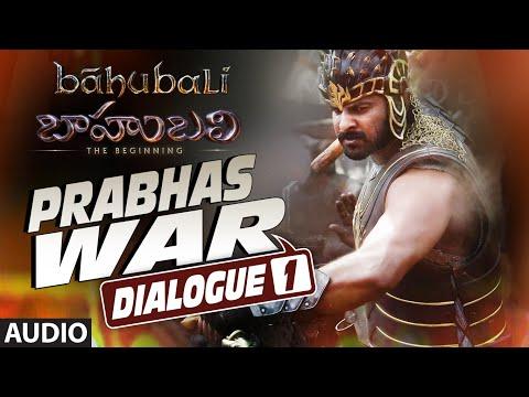 Prabhas War Dialogue 1 || Baahubali Dialogue (Telugu) || Prabhas || Bahubali