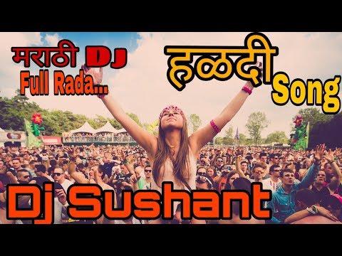 Marathi Dj  Haldi Song By ||Dj SK||