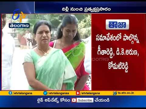TS Congress Leaders | Meet Rahul Gandhi and Discussed About Party Strengthen | in State