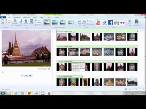 How to make Movie from pictures, Images music and sound