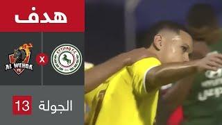 هدف الوحدة الأول ضد الاتفاق (ماركوس غيليرمي) في الجولة 13 من دوري كاس الأمير محمد بن سلمان