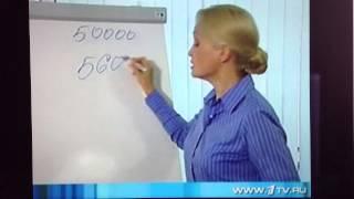 Сюжет кредит студентам