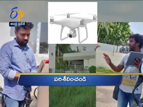 10 AM   Ghantaravam   News Headlines   19th July 2019   ETV Andhra Pradesh