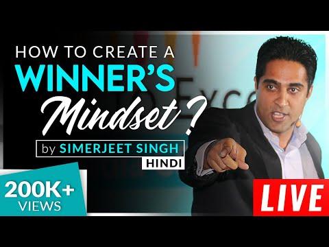 Motivational Speakers in India - Hindi Video Preview of Keynote by Simerjeet Singh