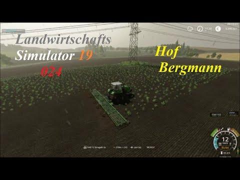 LS 19 Hof Bergmann 024 # Feld 12 Striegeln mit Timelaps